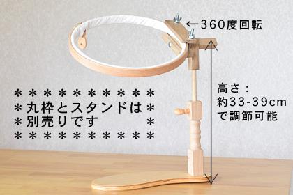 スタンド刺繍枠用アタッチメント