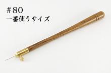 【オートクチュール刺繍】クロシェセット #80【刺繍の説明書つき】