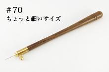 【オートクチュール刺繍】クロシェセット #70【刺繍の説明書つき】