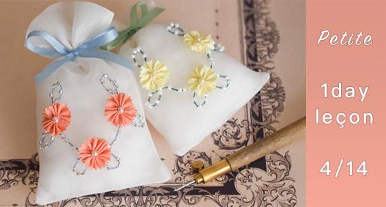 オートクチュール刺繍のレッスン東京